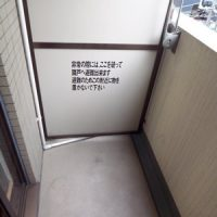 ヴェルト五反田EAST 506