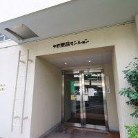 中野永谷マンション