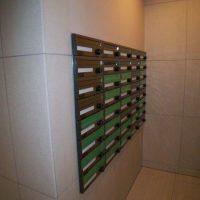 アイル新宿 メールボックス