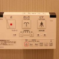 アクセリス渋谷南平台102