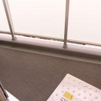 プライムレジデンス渋谷501